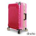 加賀皮件 Deseno 皇家鐵騎 碳纖維紋 多色 鋁框 28吋 行李箱 旅行箱 DL7079