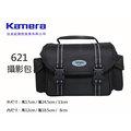 【eYe攝影】KAMERA 621 相機包 單眼 類單眼 攝影機 微單眼 P900 EM10 XT1 750D EOSM