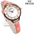 KEZZI珂紫 微亮鑲鑽 優雅皮帶錶 玫瑰金x粉橘色 女錶 KE1428玫粉橘