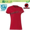 《綠野山房》Mammut 長毛象 瑞士 女 UPF 20+ Runje T-Shirt T恤 短袖圓領上衣 抗UV排汗衣吸濕 1041-06090 熔岩紅 M31060903038