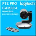Logitech PTZ PRO CAMERA 羅技 攝影機與遙控器 (960-001023) - 適用於大型室內空間和活動場所