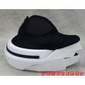 《福利社》│原廠配件 SOL SO1 SO2 SO-1 SO-2 系列用 白色 原廠專用 面具 下巴加裝 變全罩 安全帽