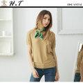 【H.T】全新/現貨 玄太服飾 簡約幾何織紋連身袖針織上衣(卡其)