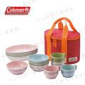 【大山野營】中和安坑 附手電筒 Coleman CM-26766 晶格餐盤組/彩色 餐具組 碗 盤子 杯子