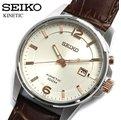 SEIKO KINETIC 精工人動電能玫瑰金刻劃點綴奢華藝術皮帶腕錶 型號:SKA669P1【神梭鐘錶】