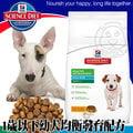 美國Hills希爾思》幼犬均衡發育小顆粒雞肉大麥2kg4.4磅/包