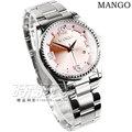 MANGO 純淨優雅不鏽鋼時尚腕錶 日期顯示 女錶 粉紅 MA6685L-10