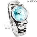 MANGO 純淨優雅不鏽鋼時尚腕錶 日期顯示 女錶 水藍 MA6685L-54