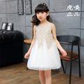 高檔女童公主裙2016年夏新款韓版童裝兒童蕾絲貼花連衣裙背心裙米白色90cm(90cm)