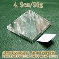 白水晶金字塔~底部邊長及重量標示於圖像上