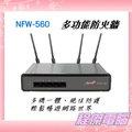 『高雄程傑電腦』 NUSOFT 新軟 NFW-560 多功能防火牆