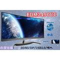 『高雄程傑電腦』 PHILIPS 飛利浦 BDM3490UC 液晶顯示器 34型 16:9 曲面 寬螢幕