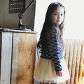 韓國 Korea Imports 條紋上衣雪紡裙假兩件洋裝 - 海軍藍條紋 / 黃白裙子 Tera One-Piece Navy