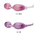 [陽光樂活]MIZUNO 美津濃 (女) 泳鏡 蛙鏡 健康型 有墊片-N3JE400000 (64-粉紅/68-紫)