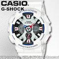 CASIO 卡西歐 手錶專賣店 G-SHOCK GA-120TR-7A DR 男錶 橡膠錶帶 抗磁 耐衝擊構造 世界時間