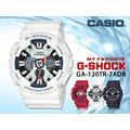 CASIO 時計屋 卡西歐手錶 G-SHOCK GA-120TR-7A 男錶 橡膠錶帶 抗磁 耐衝擊構造 世界時間