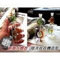 ㊣娃娃研究學苑㊣ 創意水煙壺 Q版夾娃娃機造型 水煙壺 (SB99)