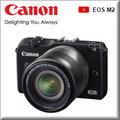 Canon EOS M2 數位單眼相機數位 黑+18-55mm+22mm鏡頭+90EX 閃光燈