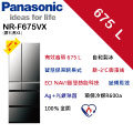 Panasonic 國際牌 NR-F681WX 日本製 675公升【ECO NAVI智慧節能】六門變頻電冰箱☆12期0利率☆免運費★再加碼送現金★
