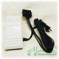 JANOME 車樂美縫紉機 白色鐵 踏板電源線 (速度控制器) (5孔) MC 7000/MC 6000/W 23X