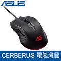 ASUS 華碩 ROG Cerberus 賽伯洛斯 電競滑鼠