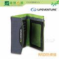 《綠野山房》Lifeventure 英國 RC三折錢包防掃描 RFID 防盜 皮夾 短夾 外出 出國 超薄設計 旅遊 灰 68612