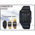 CASIO時計屋 卡西歐手錶 CA-506B-1A 男錶 多功能錶 (玫瑰金CA-506C-5A金CA-506G-9A)