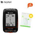 Bryton Rider 330T 中文無線連網自行車導航記錄器(含ANT+踏頻器與心跳感測器)