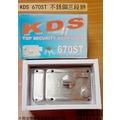 :::::建弟工坊:::::KDS 670ST 不銹鋼三段鎖 白鐵不鏽鋼單開 隱藏式 卡巴 門鎖 台灣製