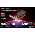 『高雄程傑電腦 』 Sapphire 藍寶科技 ATI FirePro W4100 工作站繪圖顯示卡 AMD 繪圖卡
