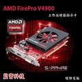 『高雄程傑電腦 』 Sapphire 藍寶科技 ATI FirePro V4900 工作站繪圖顯示卡 AMD 繪圖卡