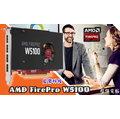 『高雄程傑電腦 』 Sapphire 藍寶科技 ATI FirePro W5100 工作站繪圖顯示卡 AMD 繪圖卡