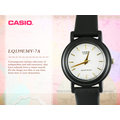 CASIO 卡西歐 手錶專賣店 LQ-139EMV-7A 膠質錶帶 白面金丁字 日常防水