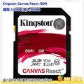 [免運費] 送收納盒 Kingston 金士頓 SDXC 64G 64GB 終身保固 讀90mb 寫80mb 90m 80m SDA3