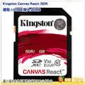 [免運費] 送收納盒 Kingston 金士頓 SDXC 128G 128GB 終身保固 讀90mb 寫80mb 90m 80m SDA3