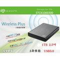 『高雄程傑電腦』 Seagate 希捷 Wireless Plus 1TB USB3.0 2.5吋 無線行動硬碟 STCK1000300