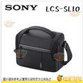 [分期0利率/現貨/免運] SONY LCS-SL10 LCSSL10 側背包 相機包 攝影包 原廠包 A7RM2 A7S A5100 A6300 A7R a6300 a6000 nex 系列可裝