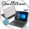 【DrK】宏碁 ACER Switch 10-SW3-013-166D 10吋四核平板筆電(白) [含稅][6期0利率]