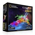 《玩具前線》 極光積木- 24合1 太空 (國家地理頻道)