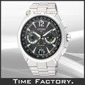 【時間工廠】全新 星辰 CITIZEN Eco-Drive 衛星旗艦腕錶 CC1091-50F