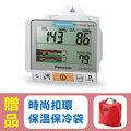 【國際牌Panasonic】手腕式血壓計EW-BW30,贈品:時尚扣環保溫保冷袋x1 ~ 網路不販售,請來電洽詢