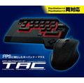 PS3 PS4 日本 HORI TAC 戰術突擊指揮官 鍵盤 滑鼠 FPS 射擊遊戲專用 PS4-008