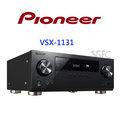 視紀音響 Pioneer 先鋒 VSX-1131-B 7.2聲道 AV環繞擴大機 170W 支援藍芽