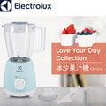 【福利品特賣限量一台】Electrolux伊萊克斯 EBR3216 冰沙果汁機(藍)