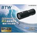 【北台灣防衛科技】*商檢:D43818* 耀星 NECKER V3 機車行車記錄器 (送32G) 1080P IPX8 120度 防水行車紀錄器
