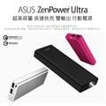 ASUS ZenPower Ultra 20100mAh 原廠雙輸出快充行動電源/ASUS ZenFone Selfie ZD551KL/Max ZC550KL/Go ZC500TG/TV ZB551..