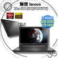 【DrK】LENOVO 聯想 IDEA300 (80Q70096TW) /15吋/I7/4G/1TB [WIN10][含稅][12期0利率][IDEA 300]