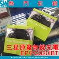 【無線充電板-黑】Samsung EP-PG920I 原廠盒裝 S6、S6 Edge、NOTE5、S7、S7 EDGE