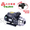 【ShangCheng】大井 TQ400 TQ-400 1/2HP電子穩壓加壓馬達 加壓機 低噪音