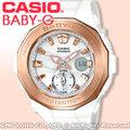 CASIO 卡西歐 手錶專賣店 BABY-G BGA-220G-7A 女錶 樹脂錶帶 溫度計 月球數據 潮汐 防